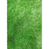 Искусственная трава Premium Soft 50 мм